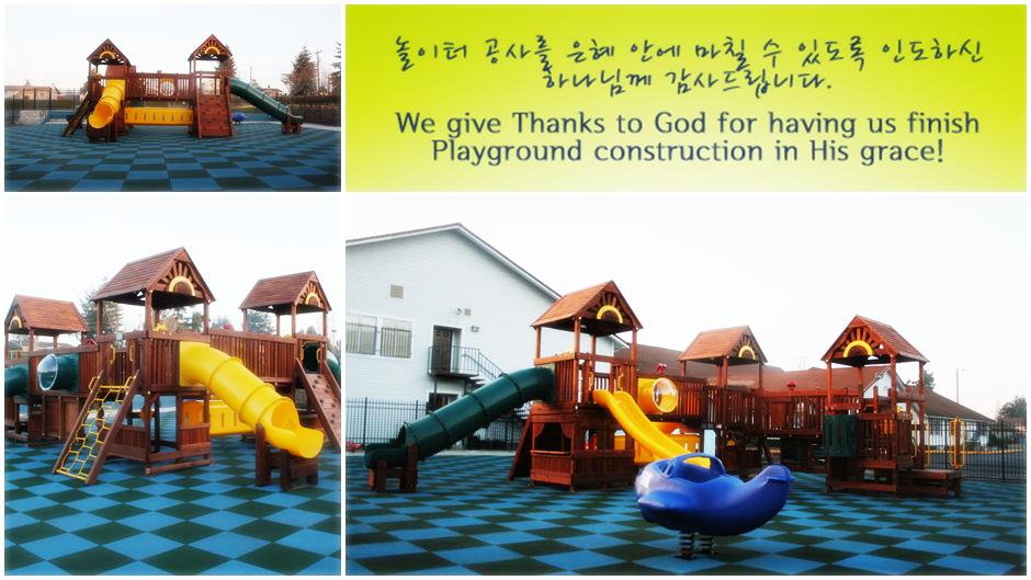 PlayGround-Thanks Banner-4
