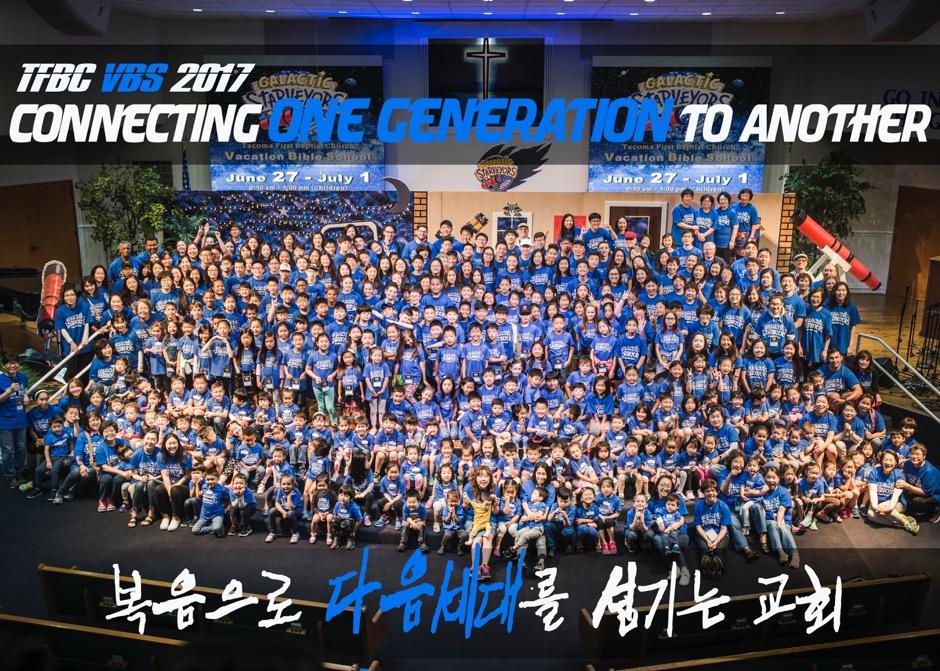 th1_VBS 2017 단체사진-banner final