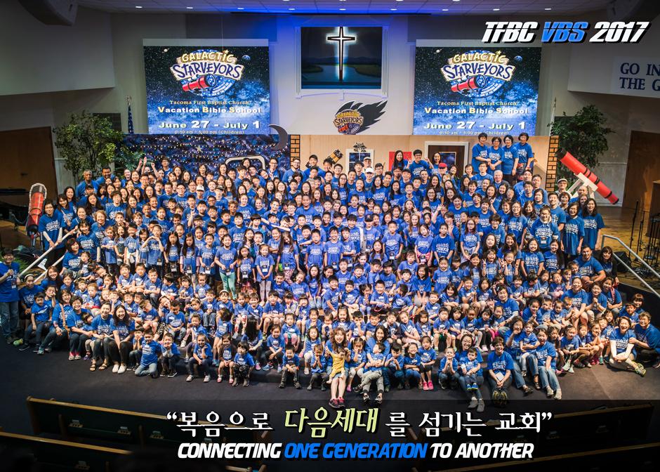 VBS-2017-단체사진
